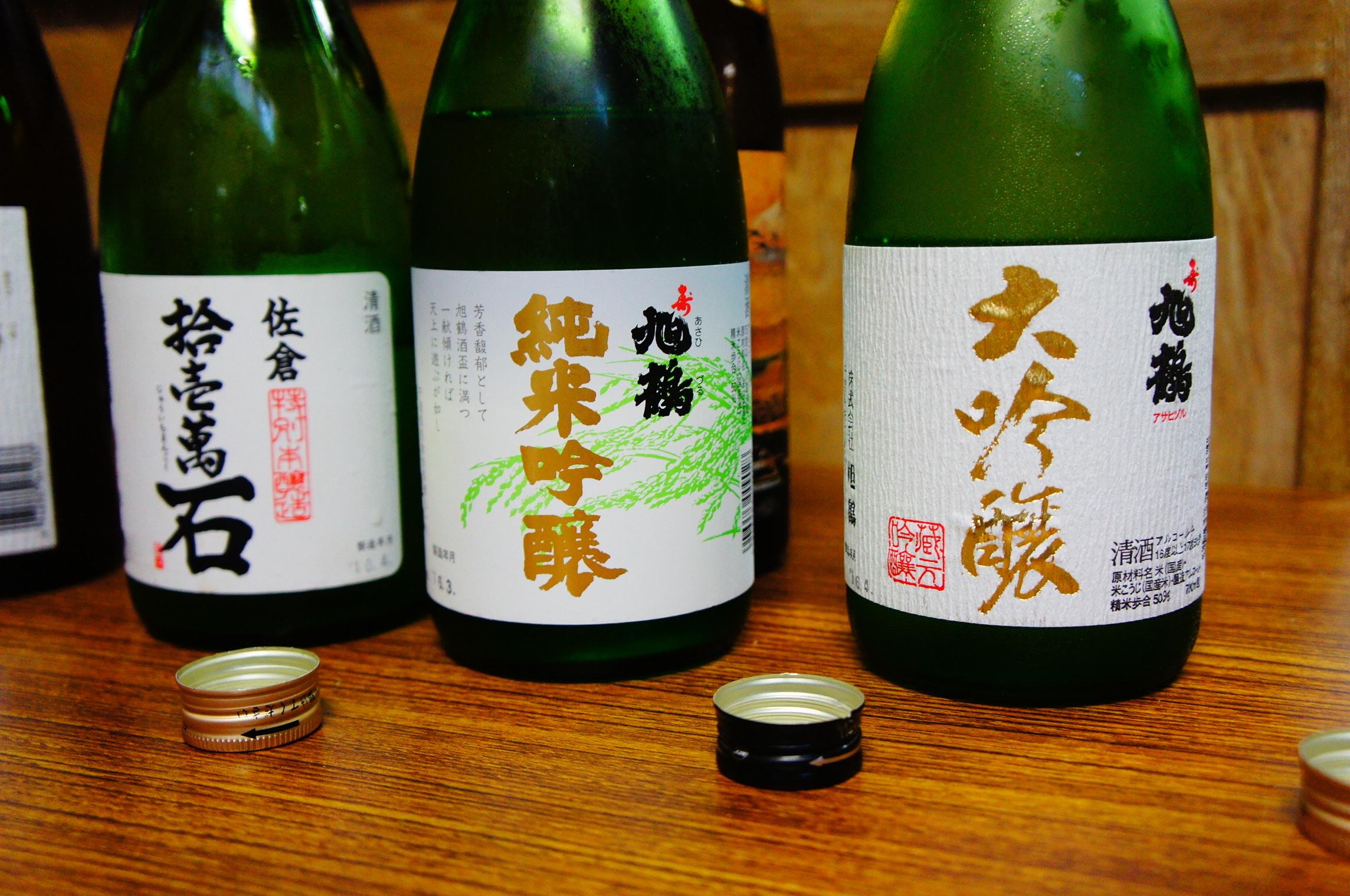日本 千葉 觀光 景點 日本酒