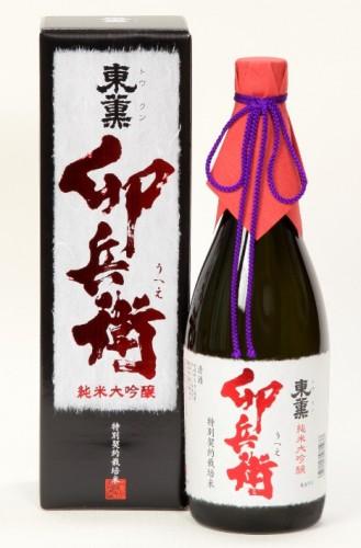 日本酒 千葉