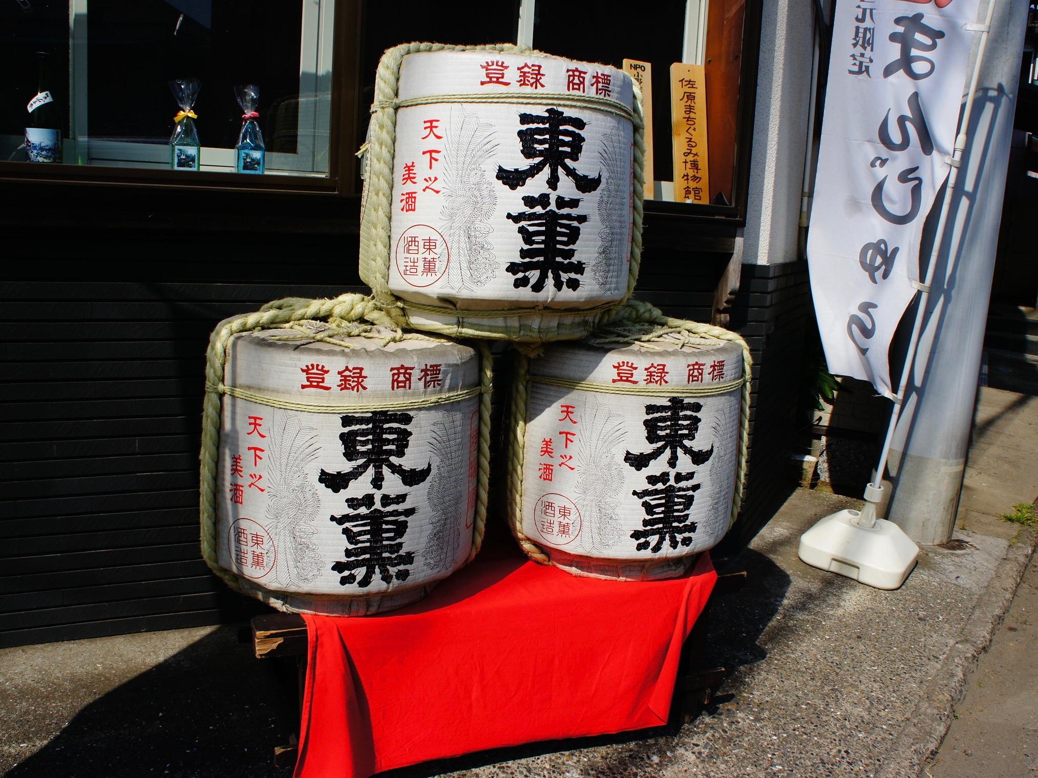 日本 千葉 觀光 景點 佐原 日本酒